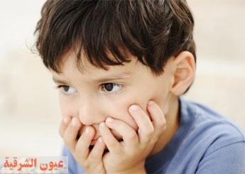 الطفل الخجول ضعيف الثقة بنفسه